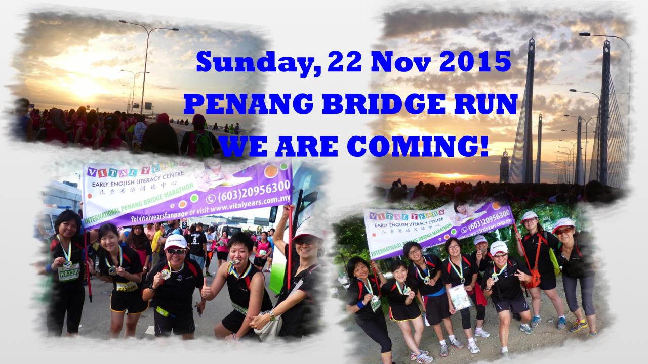 Png bridge run