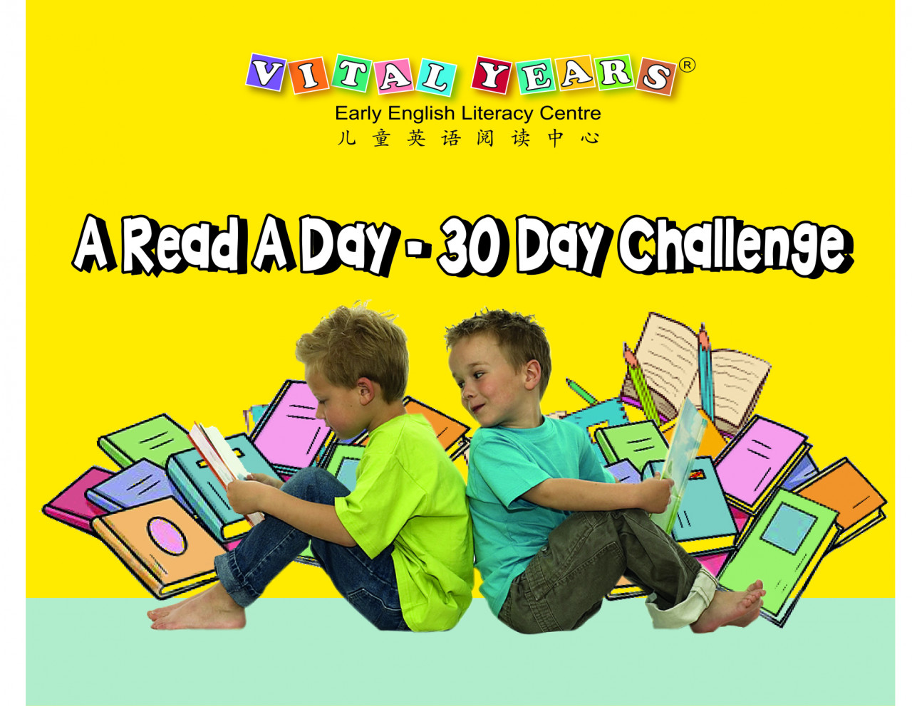 WEB 30days(B)